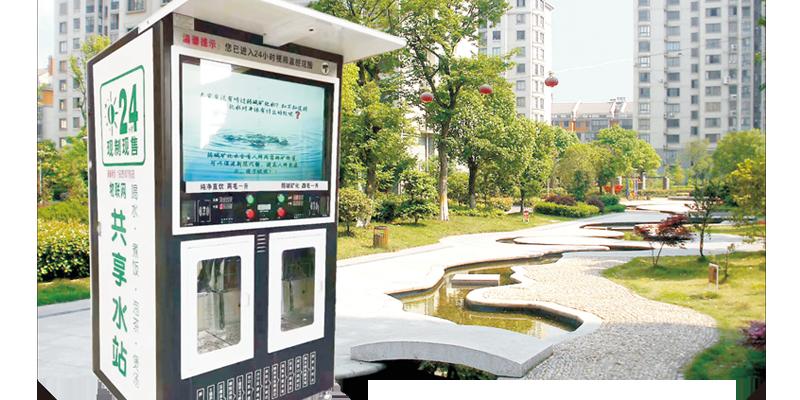自动售水机-双水机