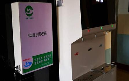泾阳县水利局直饮水改造项目