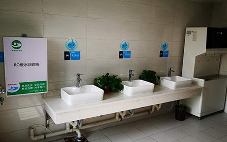 泾阳县政府办公室水质提升项目