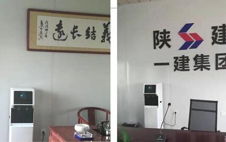 陕建一建集团项目部直饮水