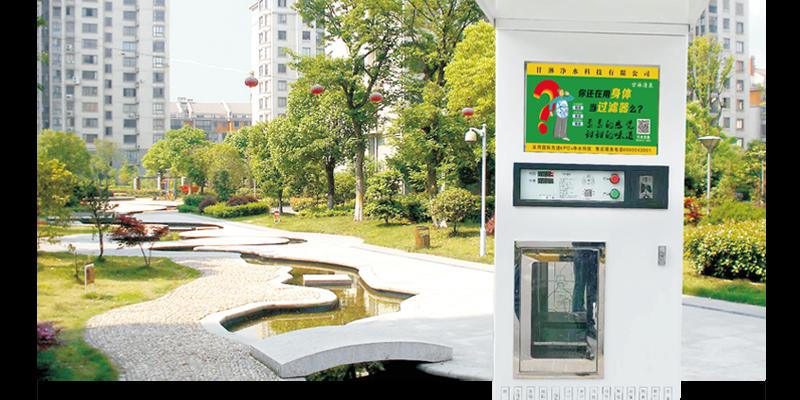 自动售水机-单水机